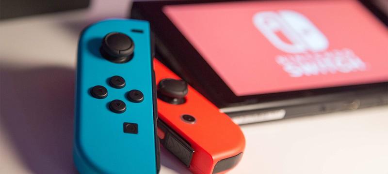 Nintendo Switch можно держать вертикально в некоторых играх
