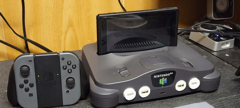 Док-станцию Nintendo Switch спрятали в N64