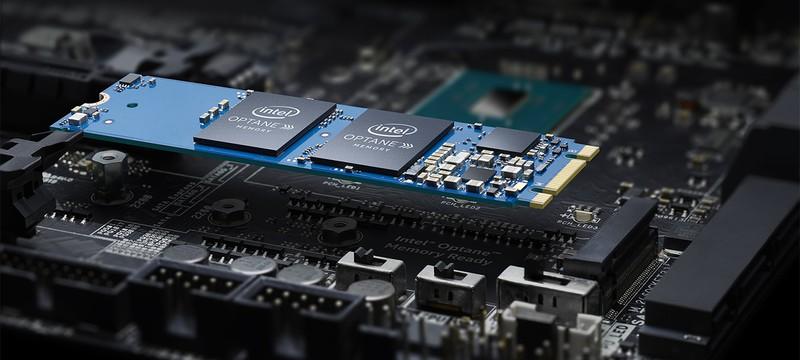 Intel обещает SSD-скорость от вашего обычного жесткого диска