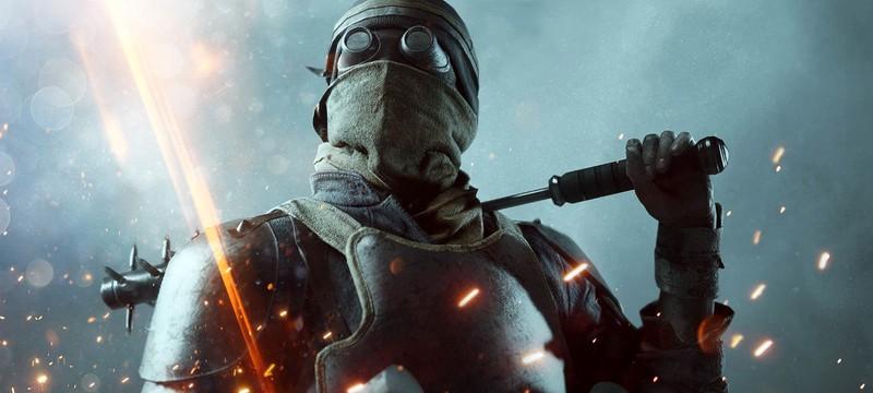Premium-игроки Battlefield 1 смогут поделиться картами из DLC