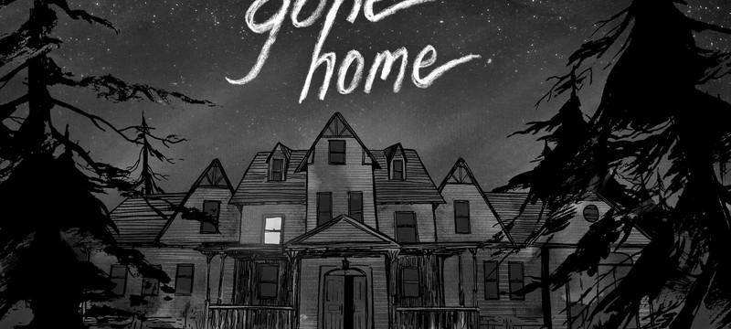 Почему Gone Home?