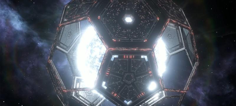 Ключевые особенности Stellaris: Utopia в новом видео
