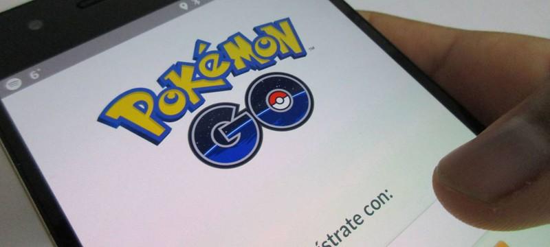 В Pokemon GO играет 65 миллионов юзеров ежемесячно
