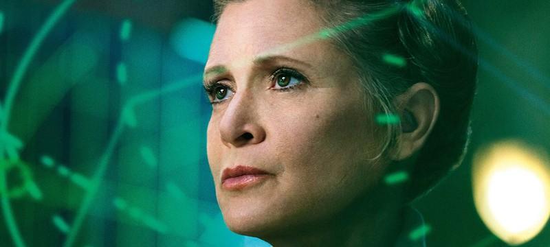 Кэрри Фишер все же появится в Star Wars: Episode IX