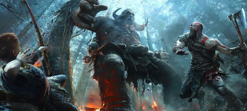 Разработчики God of War ищут программиста для мультиплеера
