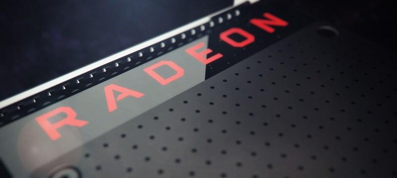 Серия видеокарт AMD RX 500 может выйти 18 апреля
