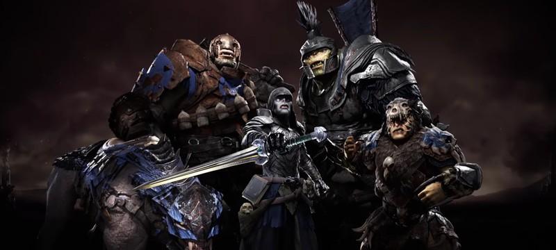 Больше четырех видов орков в Middle-earth: Shadow Of War