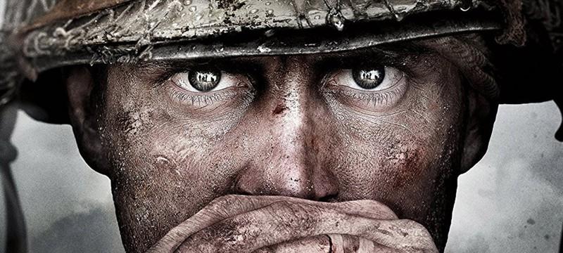 Первые скриншоты Call Of Duty: WW2