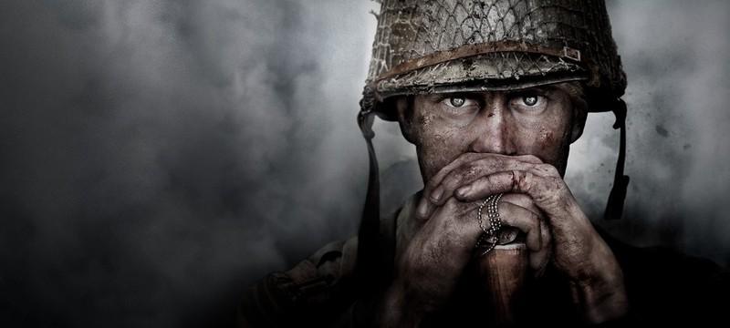 Call of Duty: WWII получит сезонный пропуск