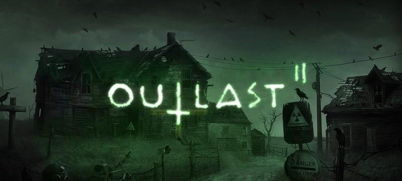 Советы по прохождению Outlast 2