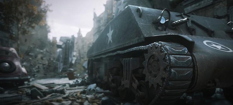 Штаб в Call of Duty: WW2 поддерживает до 48 игроков