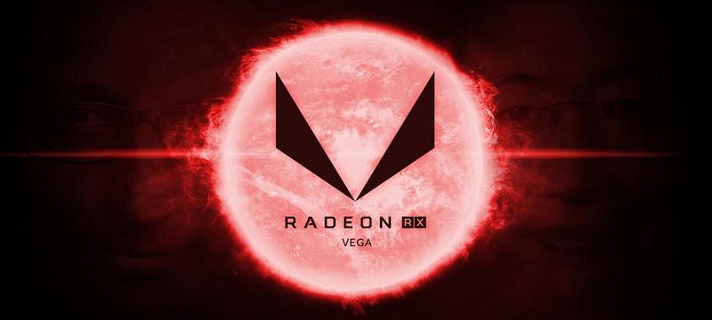 Слух: утечка характеристик GPU AMD RX Vega