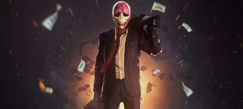 Payday 2 получит специальное издание Ultimate Edition