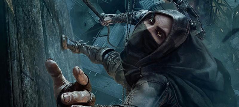 Глава Eidos высмеял новость о разработке новой Thief