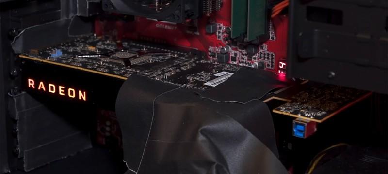 Слух: Видеокарта AMD Vega выйдeт в июне и будeт конкурировать с GTX1080/Ti