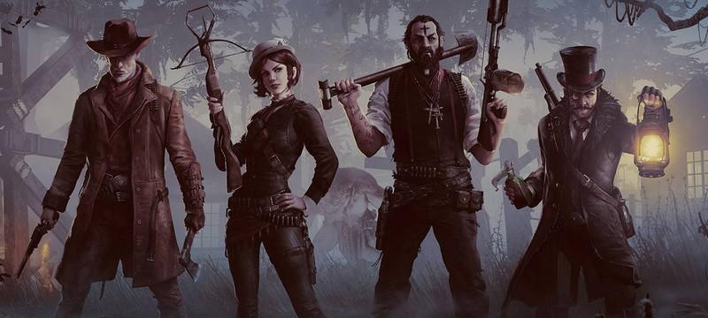 Crytek представили тизер Hunt: Showdown, известного ранее как Hunt: Horrors of the Gilded Age