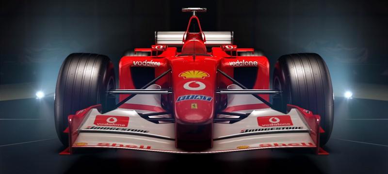 Гоночный симулятор F1 2017 выйдет в августе
