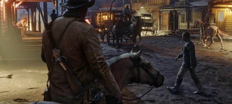 Red Dead Redemption 2 выйдет после апреля 2018