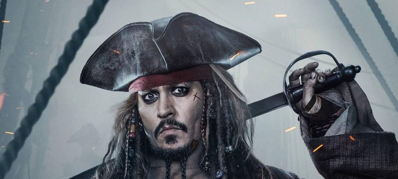 """Box Office: Пятые """"Пираты Карибского моря"""" стартуют со 100 миллионов"""