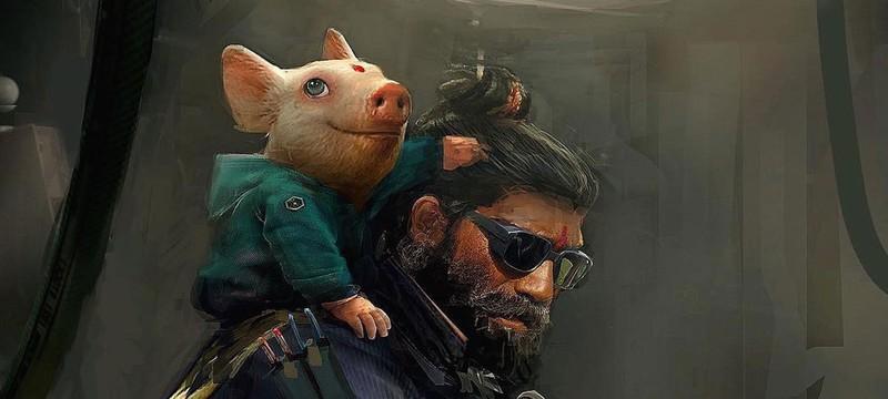 Beyond Good & Evil 2 не покажут на E3