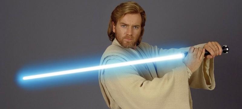 Слух: Юэн Макгрегор озвучит Оби-Вана Кеноби в Star Wars Battlefront 2