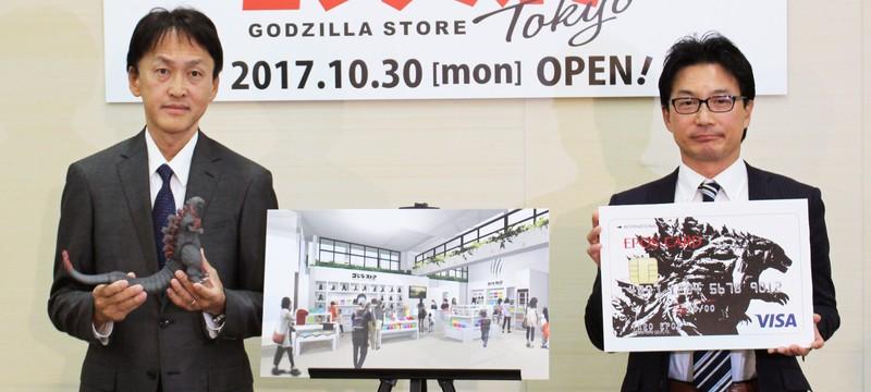 В Токио откроют первый в мире магазин Годзиллы