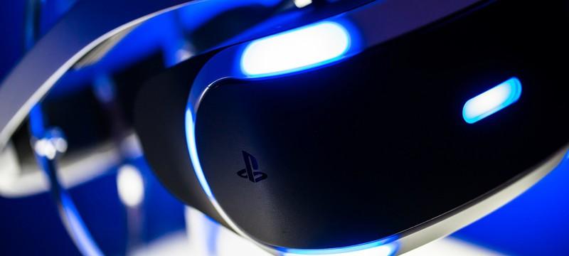 Sony не рада лидерству в VR-сегменте
