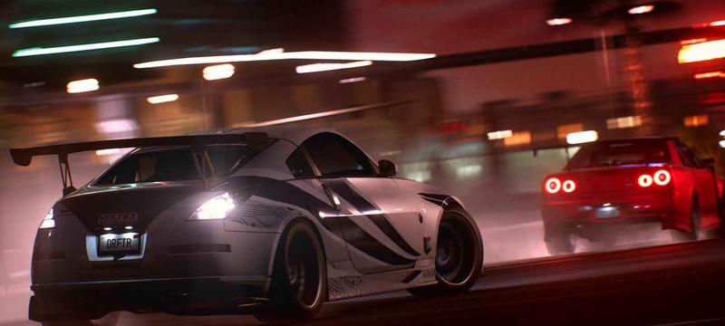 Новый трейлер Need For Speed Payback посвящен игровому миру