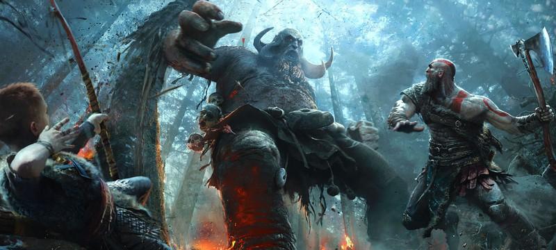 Огненный Тролль в God of War