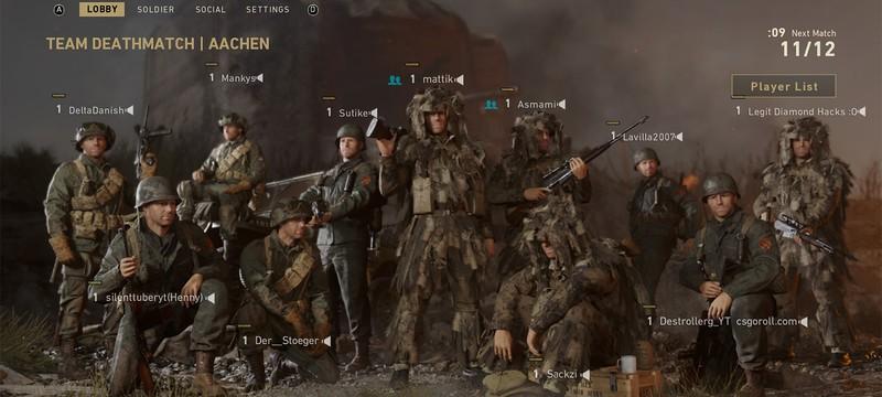 Геймеры жалуются на плохую оптимизацию беты Call of Duty: WWII