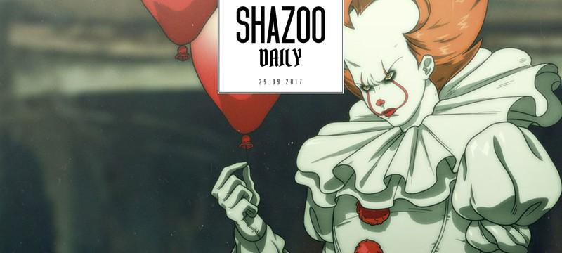 Shazoo Daily: Начинаем выходные