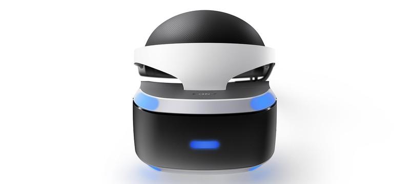 Анонсирована новая версия PlayStation VR