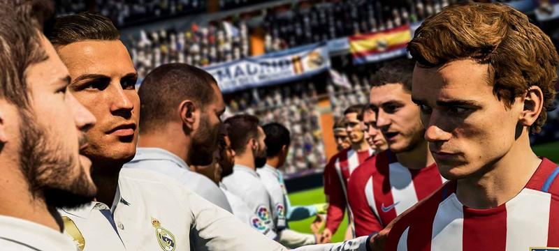 Продажи физических копий FIFA 18 на четверть ниже показателей прошлогодней части