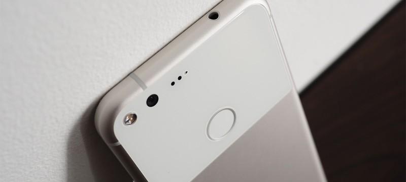Прямой эфир с презентации Google Pixel 2 (19:00 МСК)
