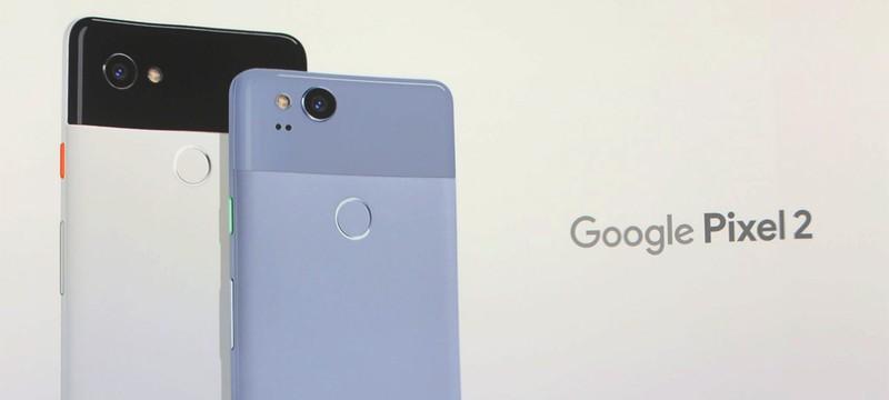 Google Pixel 2 выглядит на удивление симпатично
