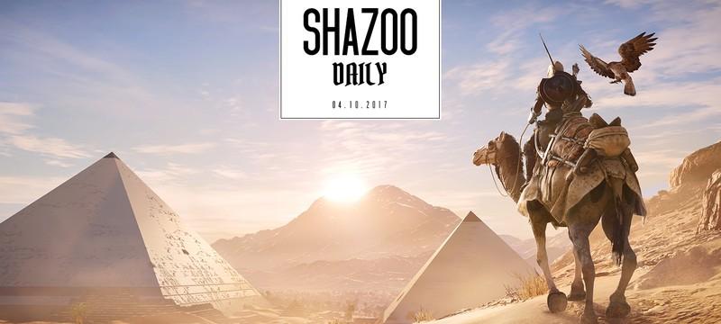Shazoo Daily: третий день недели, четвертое число