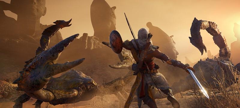 Почему в Assassin's Creed Origins есть выбор уровня сложности