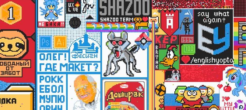 Shazoo в пиксельной битве Вконтакте