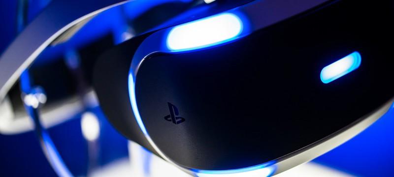 Красочный трейлер в честь годовщины PlayStation VR