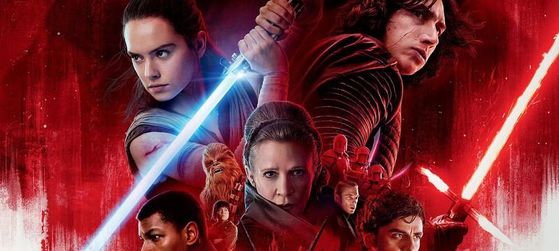 """Disney ужесточает условия показов """"Звездных войн"""" для кинотеатров"""