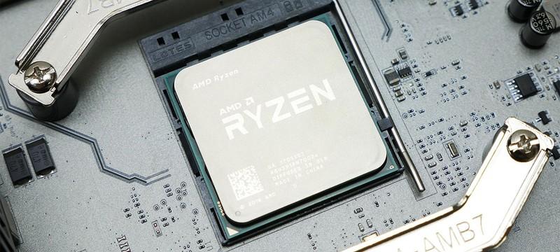 CES 2018: AMD анонсировала новые процессоры Ryzen