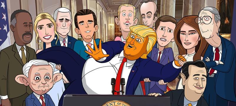 Дебютный трейлер мультсериала Our Cartoon President