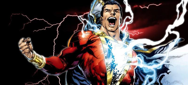 Супергеройский блокбастер Shazam! выйдет 5 апреля 2019 года