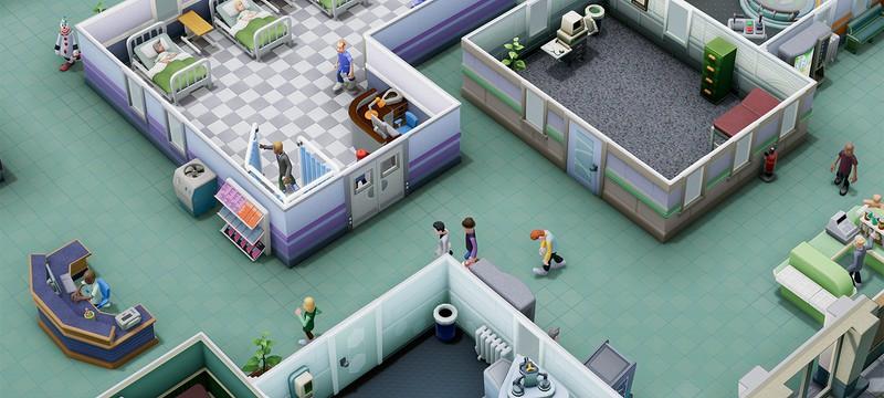 Two Point Hospital — только начало серии менеджеров