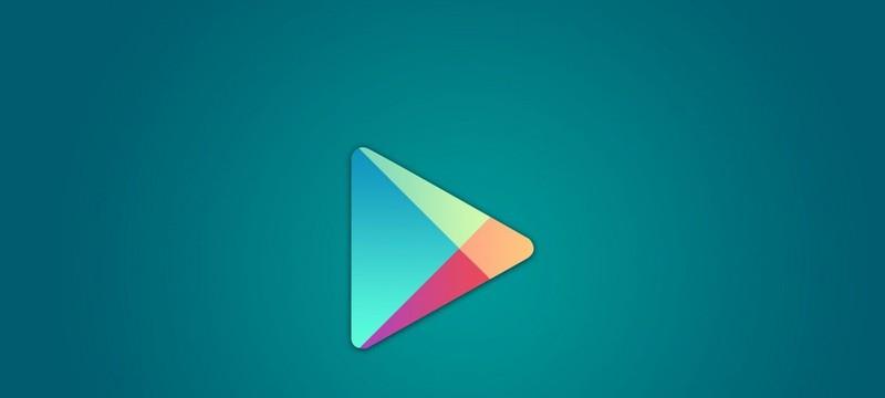 Количество загрузок приложений в Google Play и App Store за 4 квартал 2017 года