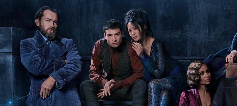 """В сиквеле """"Фантастических тварей"""" не покажут истинную ориентацию Дамблдора"""