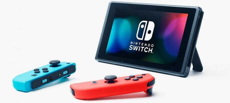 Nintendo еще долго будет поддерживать Switch