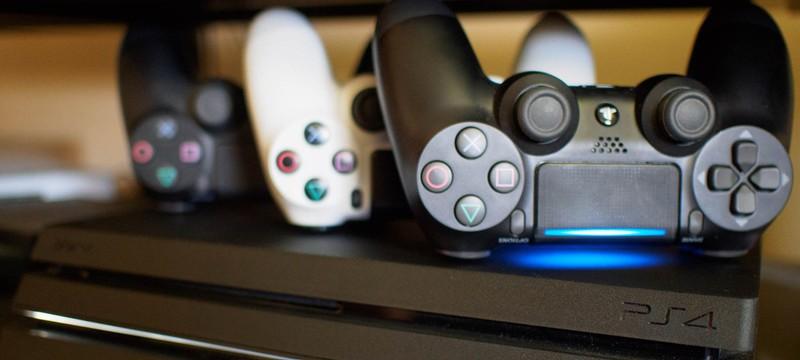 Sony проводит опрос об изменении никнейма в PSN