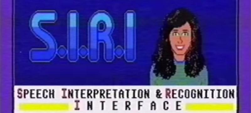 Так бы выглядела Siri в 80-е годы