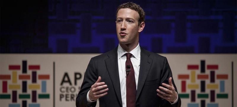 Старикам тут место: Молодежь уходит с Facebook